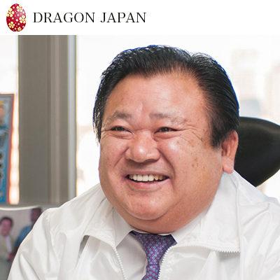 すしざんまい社長-木村清